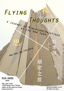 Flying-Thoughts-poster-(web)